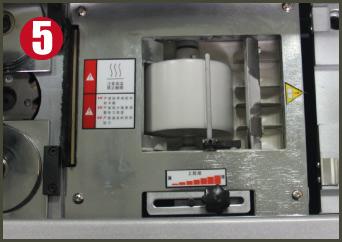 必威体育betway787GD-w506全自动无线胶装机